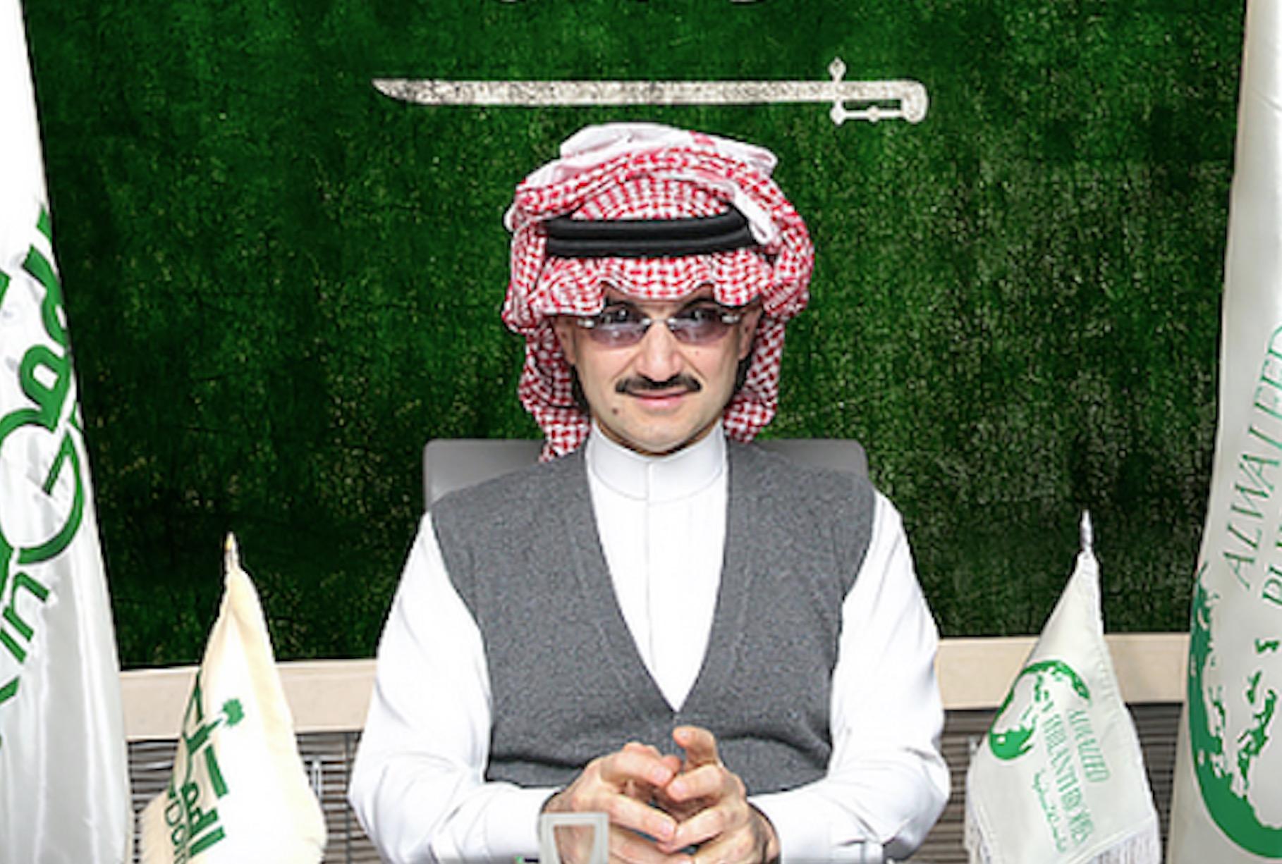Arabia Saudita avanza en una purga de príncipes