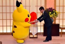 pikachu_hello_twitter