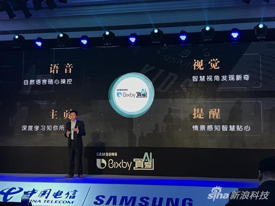 Samsung W2018-Sina_com-02