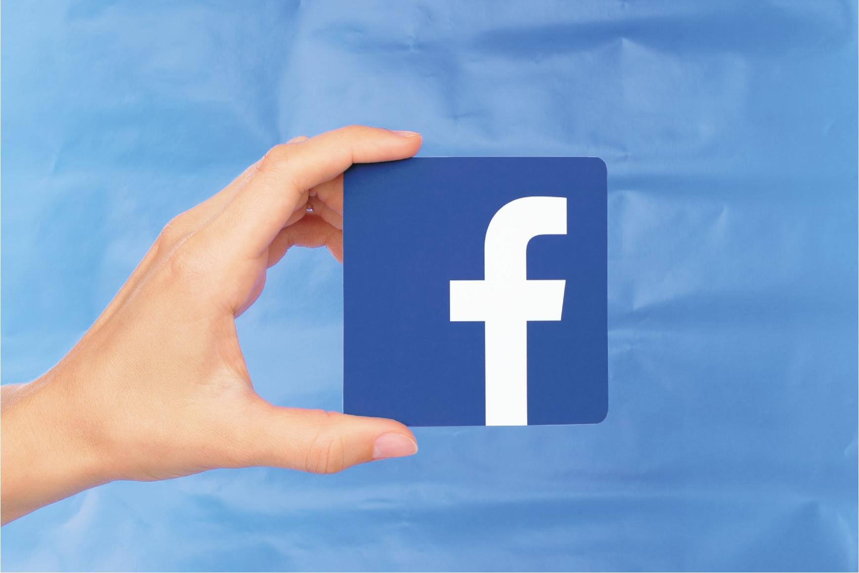 ¿Qué hacen Facebook y otras redes sociales y buscadores con tus datos?