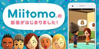 Miitomo-Nintendo-02