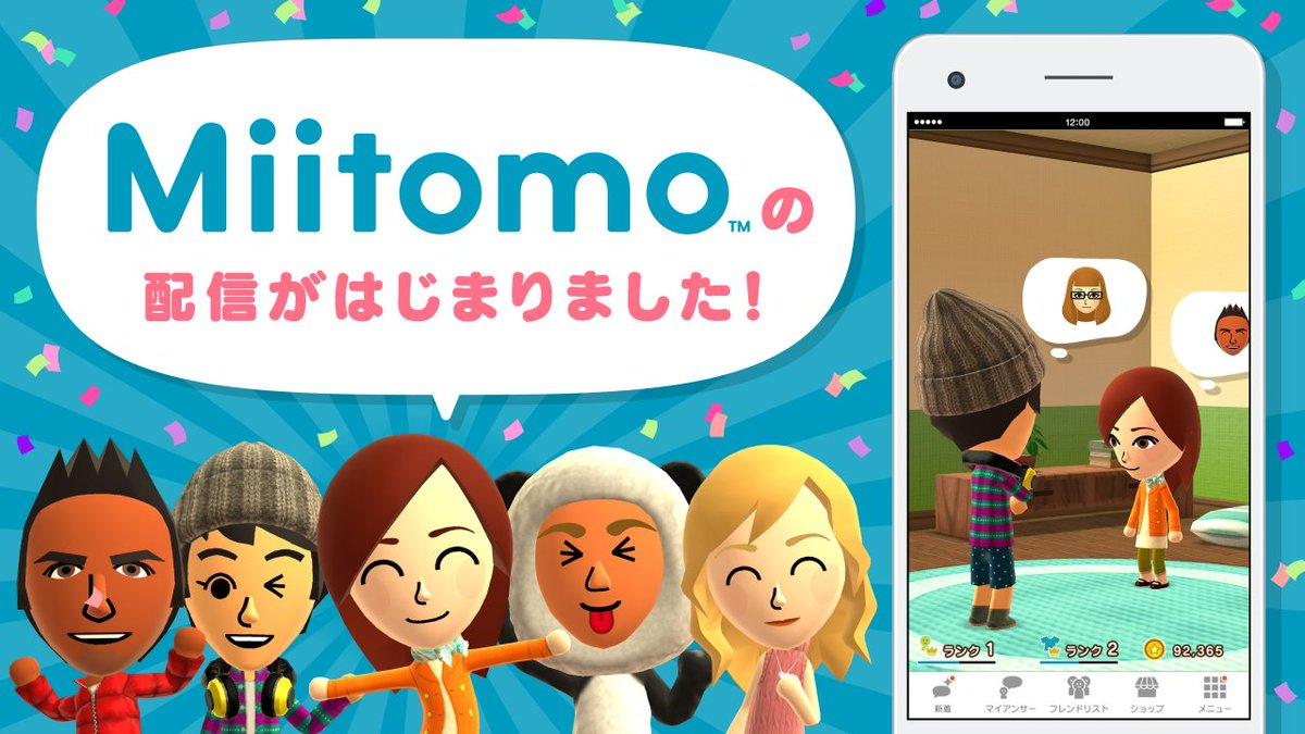 Adiós a Miitomo: Nintendo cerrará la aplicación este año