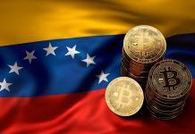VENEZUELA COIN