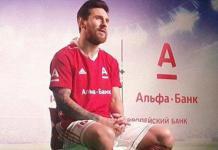 Messi Banco