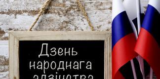 ruso-marcas