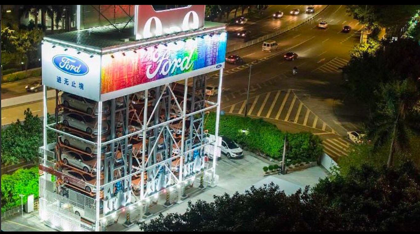 ¿Una máquina expendedora de autos? Alibaba lo hizo posible