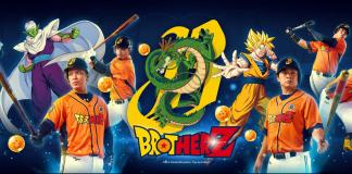 Chinatrust Brothers-Dragon Ball-Beisboljpg