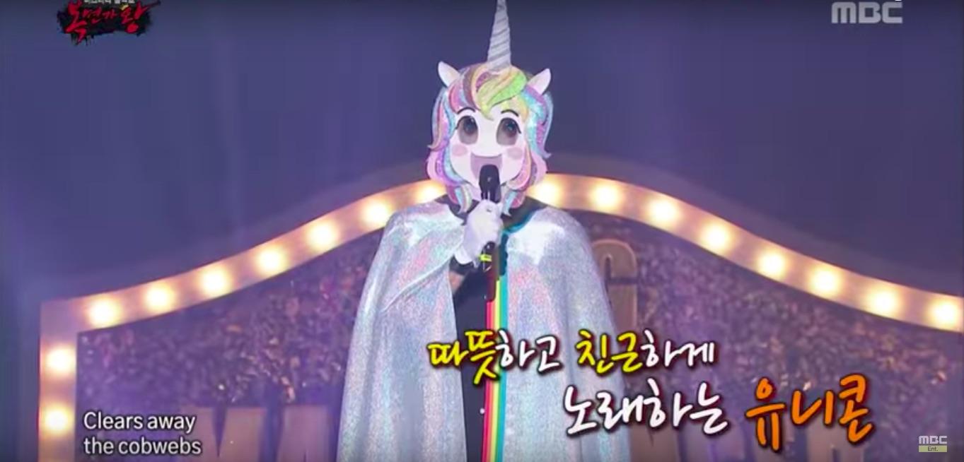 ryan-reynolds-unicornio-corea