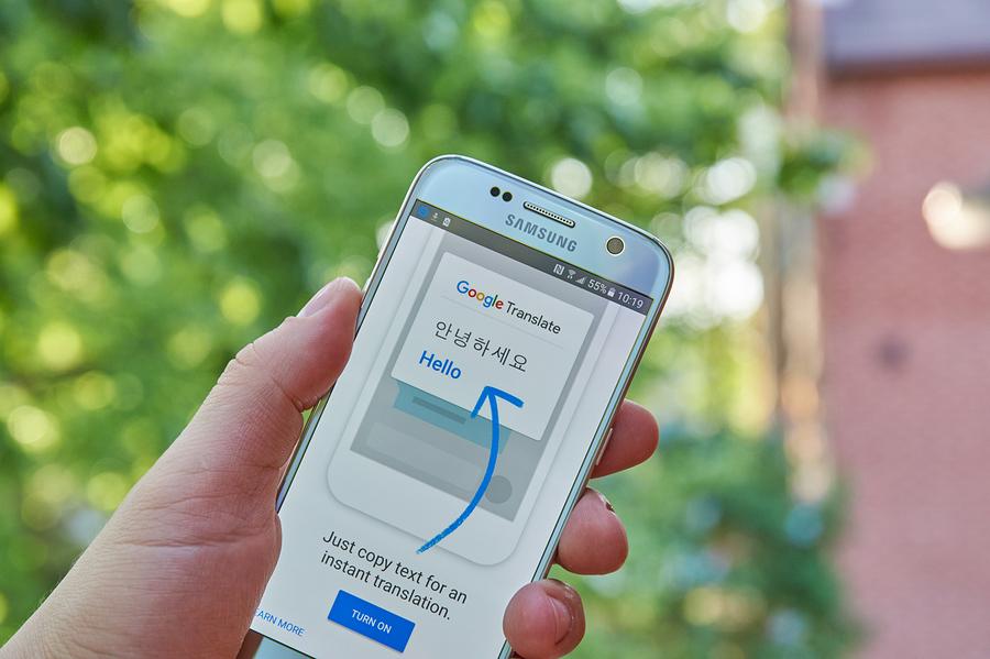Google Translate-Bigstock