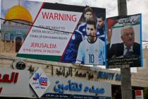 Palestina Messi