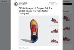 Adidas-Goku-Dragon Ball Z