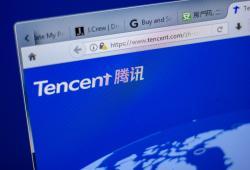 Tencent Website