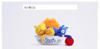 Google cumple 20 años-Browser-20 aniversary-02