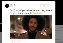 Nike-Dream Crazy-02