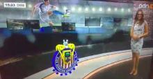 adn-40-chivas-tv-azteca