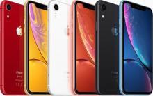 iPhone XR-Apple