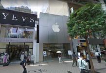 apple-marcas-valiosas