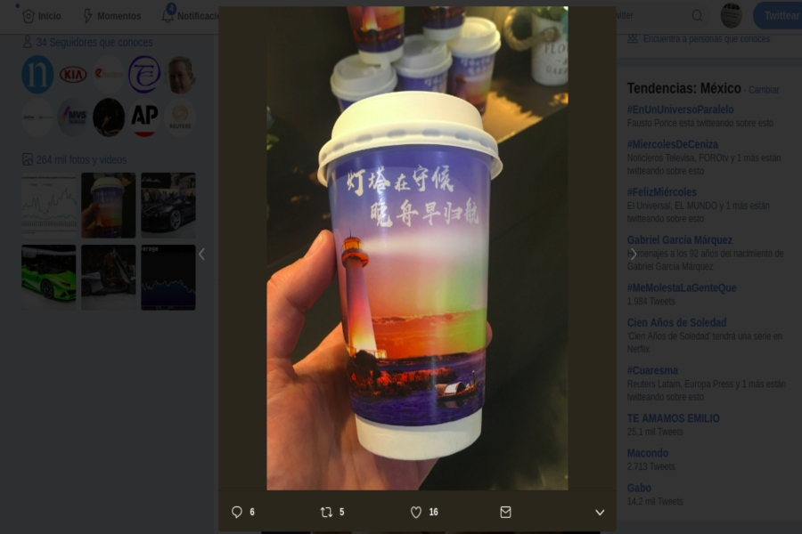 41b30a7a097 Huawei ha lanzado un mensaje de apoyo a su directora de finanzas mediante  la publicidad