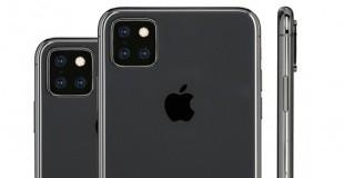 iPhone-XI-Apple-Macotakara