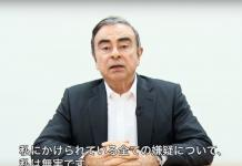 Video de Carlos Ghosn