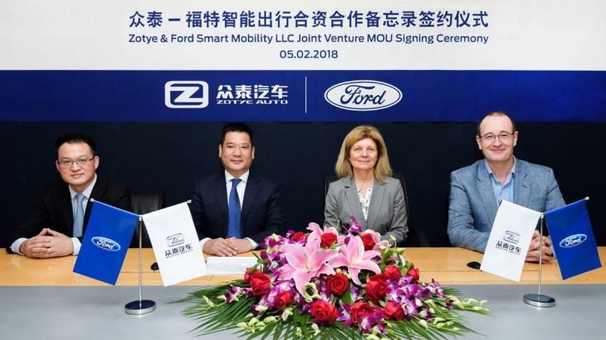 Zotye Ford Automobile, la compañía que integra Ford en China para hacer autos eléctricos.