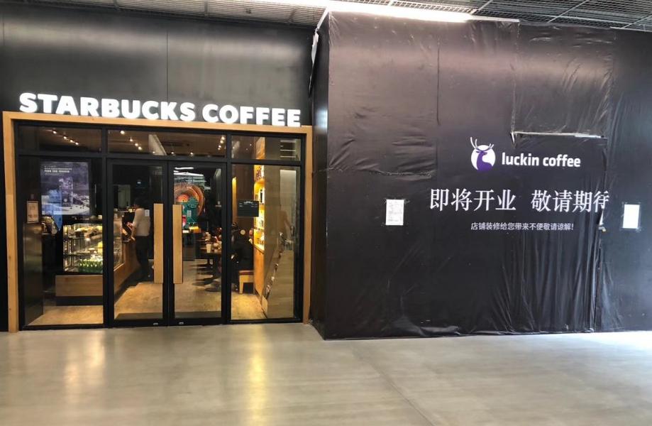 Donde hay un Starbucks, aparece un Luckin para competir.