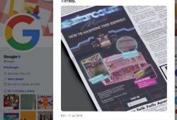 Google-Netflix-Stranger Things-The New York Times