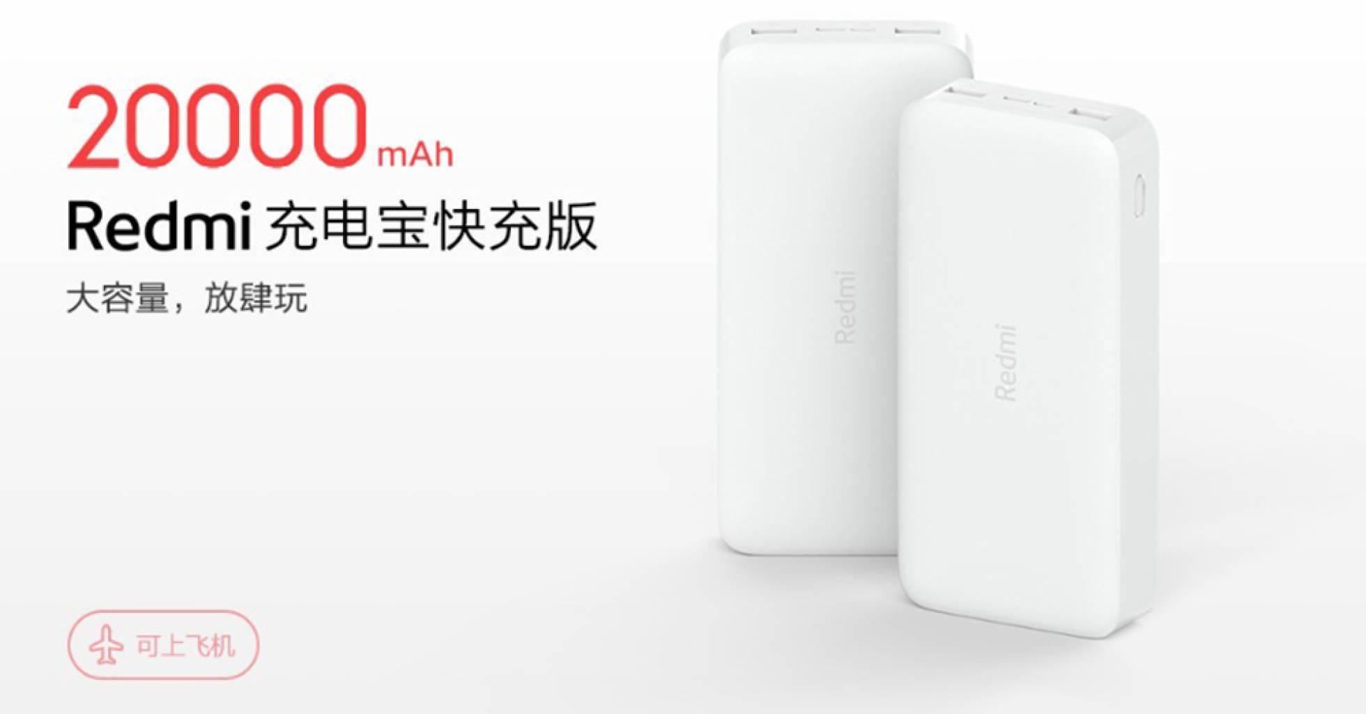 Redmi-Powerbank-smartphone-01