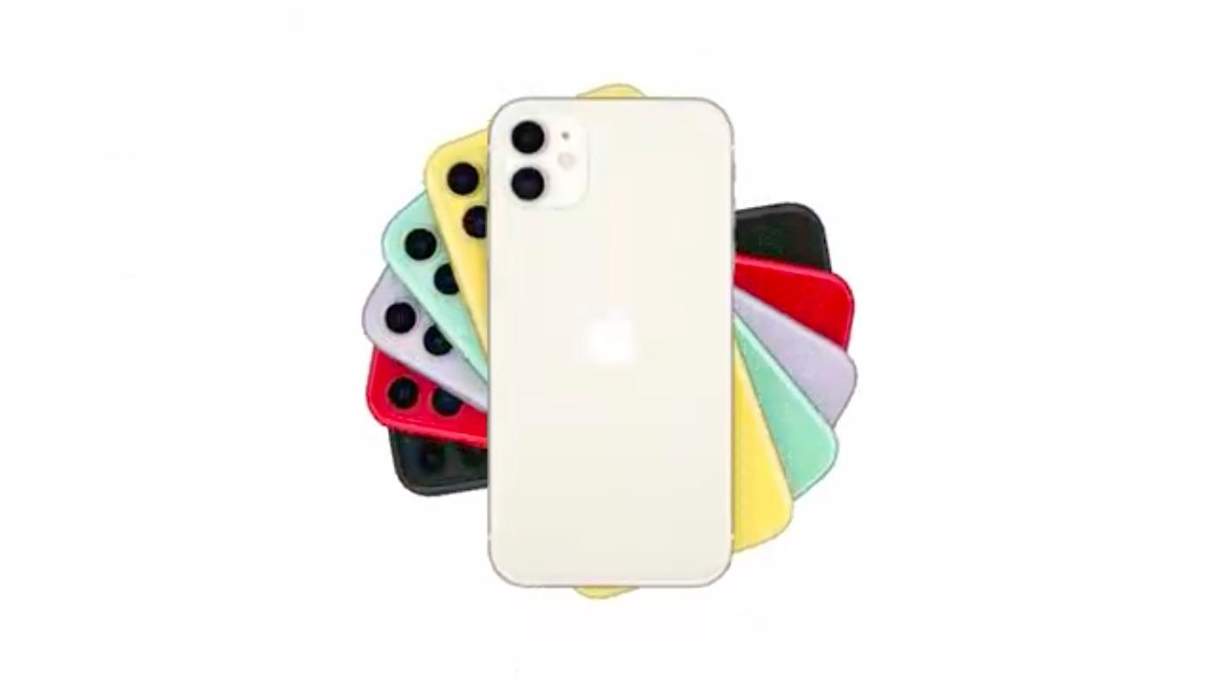 Este es el nuevo iPhone que presentó Apple
