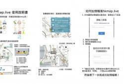 Apple suspendió app de protestas en Hong Kong