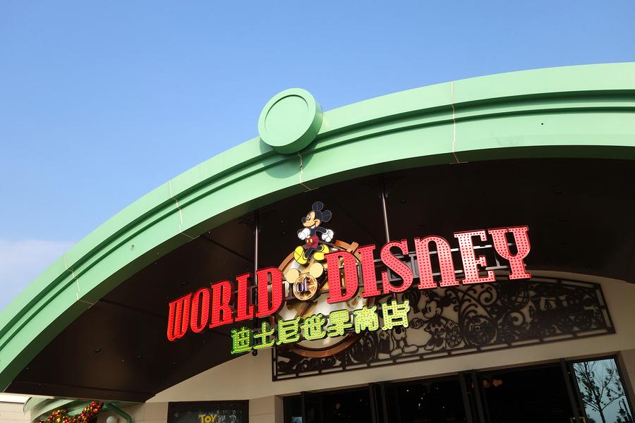 Disney World China