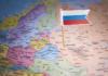 Marca Rusia