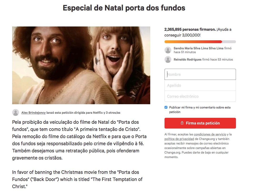 The First Temptation of Christ-Netflix-Change_ORG