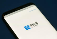 AliPay de Ant Financial