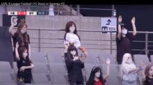 FC Seoul-muñecas-tribuna-futbol