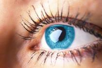 lesiones oculares en el trabajo
