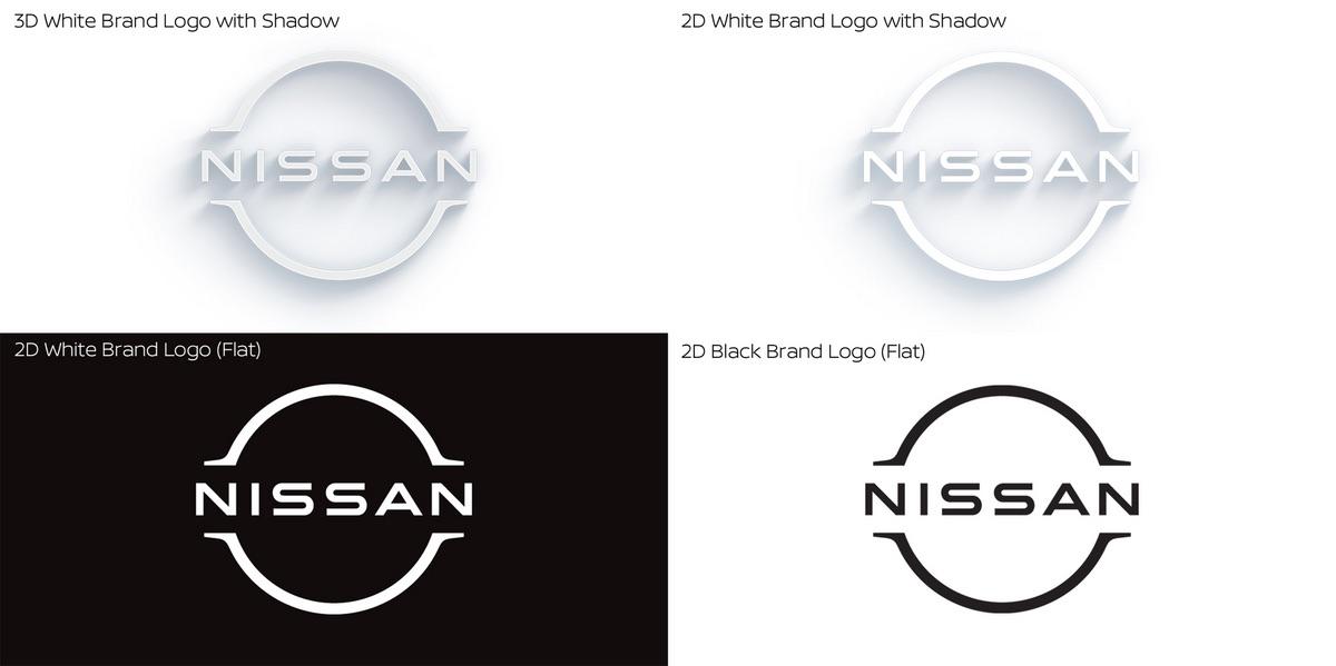 Nissan-nuevo logo-ByN