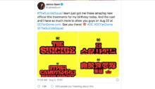 DC-FanDome-James Gun-The Suicide Squad