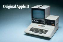 Primeras marcas de computadora