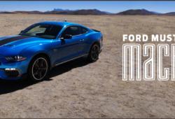 Ford ya produce su primer automóvil eléctrico.