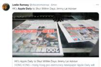 apple daily periodico 2