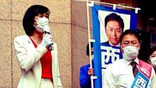 Marukawa Tamayo Responsable de los Juegos Olímpicos de Tokio