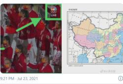 nbc y el mapa incompleto de china