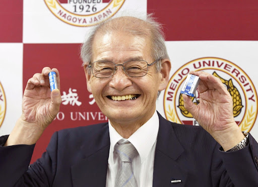 Akira Yoshino