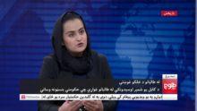 mujeres-periodistas-