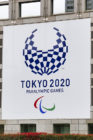 Tokyo-Olympic-Games-Paralímpicos