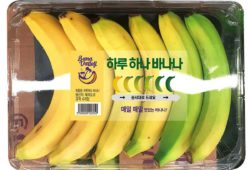 one a day bananas packaging
