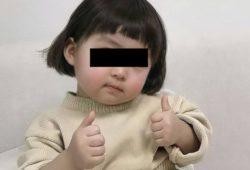 niña-coreana-WhatsApp